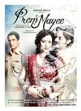 prem mayee Full Hindi Movie online | Full Online Watch Movie Film