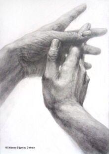 手と手のデッサン