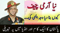 Pakistani Army Chef K Saudia Jate Hi India Ny Apne Army Chef K Naam Ka E...