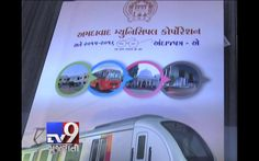 Ahmedabad : Ahmedabad Municipal Corporation standing committee has announced Rs 5,665 crore budget for the fiscal year 2015-16. No new taxes have been announced, the property tax bills for these properties had risen sharply because of the implementation of 2011 Jantri rates and AMC will take steps to ease traffic woes.   Subscribe to Tv9 Gujarati https://www.youtube.com/tv9gujarati Follow us on Dailymotion at http://www.dailymotion.com/GujaratTV9