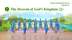 "Musical Show ""Gospel Choir Performance"" Clip 8 - The Descent of God's Kingdom Praise And Worship Music, Praise God, Teatro Musical, The Descent, The Tabernacle, People Dancing, Triomphe, Christian Movies, Satan"
