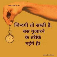 372 Best Zindagi Hindi Quotes Images In 2019 Hindi Quotes