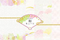 ↑クリックでダウンロードページへサイズ:W1600px×H1200px縦デザインはこちら Japanese Style, Editorial Design, Japan Style, Japanese Taste, Japan Fashion, Editorial Layout