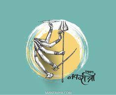 Durga Puja Image, Happy Navratri Images, Happy Durga Puja, Durga Goddess, Lord Shiva, Jaipur, Celebrities, Happiness, Note