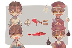 Anime Demon, Manga Anime, Anime Art, Toilet Boys, Gugu, Ghost Boy, Familia Anime, Anime Kawaii, Touken Ranbu