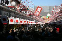 Hatsumode #asakusa #tokyo #japan #travel [ http://bow-asakusa.com ]