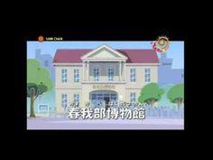 technical cartoon world: Shinchan new episode Aaj Hum Ek Case Suljaenge in . Cartoon, Mansions, House Styles, News, World, Manor Houses, Villas, Mansion, The World