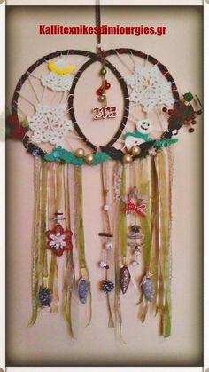 Χριστουγεννιάτικη ονειροπαγίδα, διακόσμηση, διαγωνισμός Newman ,