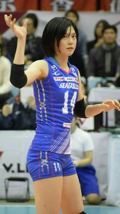 Female Volleyball Players, Volleyball Team, Beach Volleyball, Volleyball Shorts, Lifestyle Sports, Beautiful Japanese Girl, Volleyball Pictures, Sporty Girls, Female Athletes