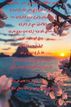 """#يارب_نسألك_الرحمةلصديقي_ناصر _الذويب هدا ما كتب اخي ناصر ليله البارحة قبل ان يفقد اليوم قدرة التواصل معنا ------------------------------  الاكسجين متعي هو القران متسكتش بكل ديما قران جنب ودني بصوت عالي كل مانسمعه نستنشق هوا بارد ويقل الضغط بكري قريب موتت لولا رحمت ربي واستجابته انه جئتم وقريتم قران ورجع ألهوا وابتعد الغيم""""  دعواتكم له فانه بحاجة للدعاء يارب ارحمه وتقبله بواسع جزيلك وعظيم منك وكرمك.."""
