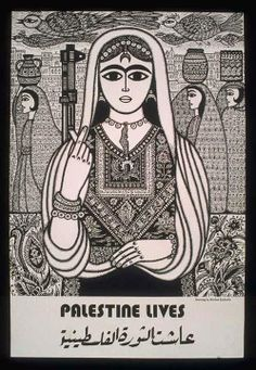 Beautiful Palestina Feminista poster