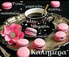 Good Morning Good Night, Tea Cups, Mugs, Tableware, Paracord, Mornings, Kai, Beautiful, Decor