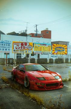 Retro Cars, Vintage Cars, Best Jdm Cars, Jdm Wallpaper, Classic Japanese Cars, Street Racing Cars, Auto Racing, Nissan 300zx, Japon Illustration