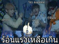 So hot! 555555+