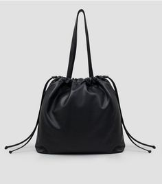 Black Drawstring Tote Bag | New Look
