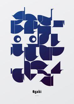 Typographic Posters II by Áron Jancsó, via Behance