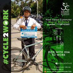 Meet Bharat Gaikwad, a banking professional from Mumbai who has been cycling to work for more than a year. He cycles from his home in Mulund to his office in Thane, covering 6km one way. He prefers to cycle to work because it helps avoid traffic, cut down emissions, save a lot of money and get good exercise.   If you commute to and from the same area then you can join him & ride together.  If you use a cycle for commuting then send us an email on thesmartcommute@gmail.com