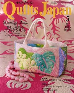 QUILTS JAPAN JAPAN May 2010 Japanese Craft Book by pomadour24, $20.00