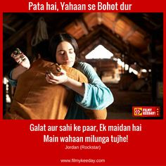 Nargis Fakhri in Rockstar Movie Dialogues, Bollywood Quotes, Vintage Bollywood, My One And Only, Hindi Movies, Ranbir Kapoor, Feeling Loved, Series Movies, Haiku