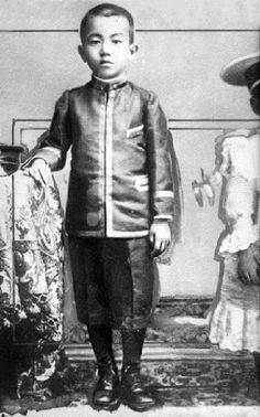 Emperor Hirohito of Japan (1901-1989) in 1905's