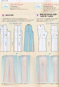 patron pantalon lagen look Japanese Sewing Patterns, Dress Sewing Patterns, Sewing Patterns Free, Clothing Patterns, Pattern Sewing, Pattern Drafting, Free Pattern, Sewing Pants, Sewing Clothes