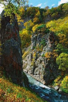 Geyzernaya river, Kamchatka, Siberia, Russia