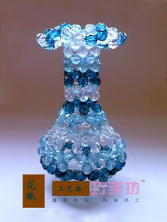 Image detail for -Beads-Made Vase - 3 - China hand-made vase,artificial craft amandasnow11.en.made-in-china