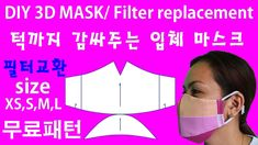 how to make a face mask-DIY mask-Criando uma máscara-Utwórz maskę-면 마스크 만들기-pt 6 - mask making Sewing Hacks, Sewing Tutorials, Sewing Crafts, Sewing Projects, Techniques Couture, Sewing Techniques, Diy Mask, Diy Face Mask, Face Masks