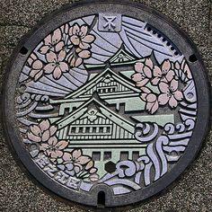 Manhole Cover in Nankou, Osaka  by OpenCage, via Flickr.com