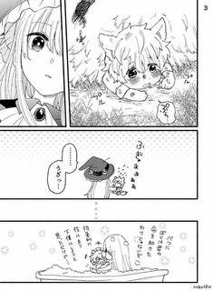 Anime Child, Anime Art Girl, Fan Anime, Anime Manga, Cute Anime Character, Character Art, Manhwa, Fairy Tail Comics, Mystic Messenger Memes