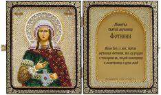 CE7110 St. Great Martyr. Photina (Svetlana)