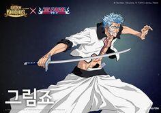Bleach Fanart, Bleach Manga, Seven Knight, King Of Kings, Itachi, Rwby, Me Me Me Anime, Manga Anime, Fan Art