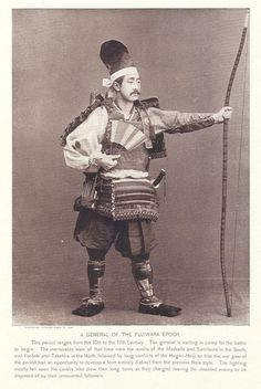 "A General of the Fujiwara Epoch ~ c10th Century, From the book titled ""Military Costume of Old Japan"", 1893."