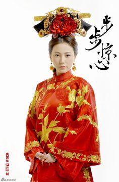 Scarlet Heart (TV 2011)《步步惊心》