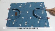 원하는 사이즈로 스트링백 만들기 : 네이버 블로그 Picnic Blanket, Outdoor Blanket, Diy Step By Step, Fabric Crafts, Notebook, Quilts, Sewing, Crochet, Leather