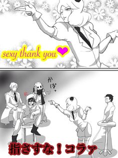 Satsuriku No Tenshi, Angel Of Death, Cool Pictures, Angels, Anime, Angel, Cartoon Movies, Anime Music, Animation