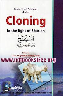 shafi fiqh book pdf urdu