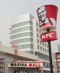 Trend towards shopping malls continues to grow in Ghana
