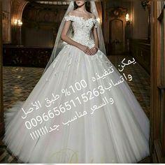 7a7d709efc15f  اجمل فساتين الزفاف والسهرة الجميلة والفخمة والسعر مناسب والجودة والدقة  عالية جدا  ننفذ اي