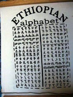 Ethiopian alphabet