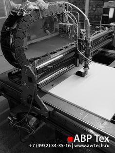 Металлообработка в Иваново - лазерная резка металла (precision sheet metal fabrication and machining;   laser cutting metal)