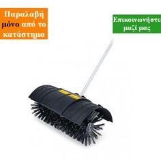 Βούρτσα καθαρισμού Stihl KB-KM Garden Tools, Yard Tools
