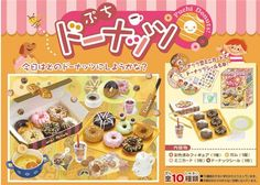 Re-Ment Donuts to Go! miniature surprise blind box 2