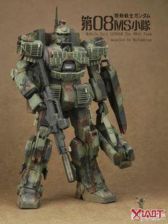 MG 1/100 RX-79(G) Ez-8 & RX-79(G) Gundam - Customized Build     Modeled by 油漆匠