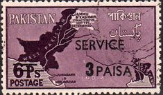 Pakistan 1961 Official SERVICE SG O70 Fine Used SG O70 Scott O69 Other Commonwealth stamps here
