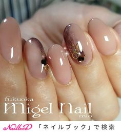 Nails almond gel art designs Best ideas in 2019 Classy Nails, Trendy Nails, Cute Nails, Minimalist Nails, French Manicure Nails, Gel Nails, Asian Nails, Gel Nagel Design, Bridal Nail Art