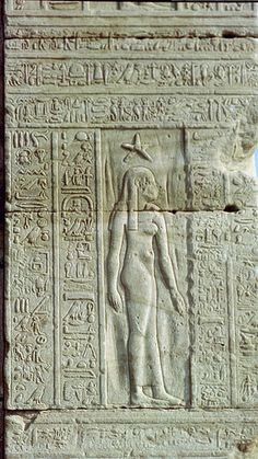 Dendera - Detail, Egypt Relief of Nut, goddess of the night sky with a seba (star ) above her head.