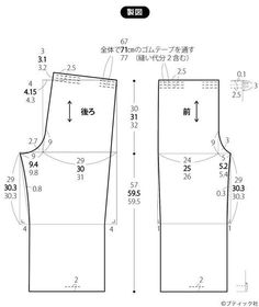 New dress pattern sewing free patrones ideas Japanese Sewing Patterns, Sewing Patterns Free, Free Sewing, Clothing Patterns, Pattern Sewing, New Dress Pattern, Dress Making Patterns, Pants Pattern, Sewing Shorts