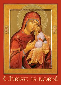 Virgin & Child Icon Christmas Cards (featuring an icon by Janet Jaime) » Nativity / Christmas Cards » ArchangelsBooks.com