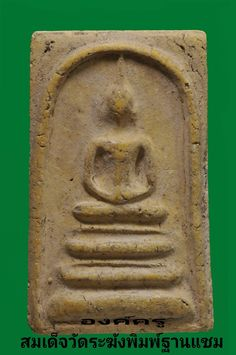 Buddha, Religion, San, Blog, Powder, Education, Face Powder, Blogging, Teaching